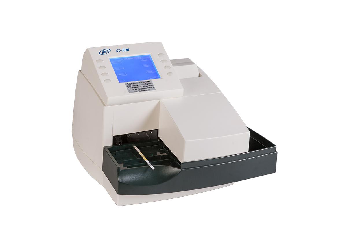 Оборудование для Клинической лаборатории